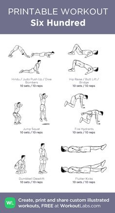 Six Hundred:my custom printable workout by @WorkoutLabs #workoutlabs #customworkout