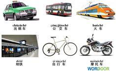 Wordoor Chinese - Vehicles #chinese #mandarin #language #flashcards #vehicles
