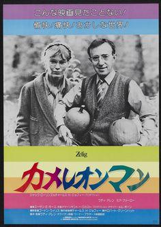 Maratones Diferidos: ZELIG – Zelig (1983)
