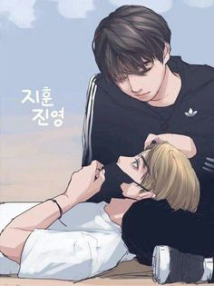 Read Chapitre 33 from the story Hyung [TAEKOOK] by killukookie with reads. PDV Taehyung Jungkook s'arrêta brusquement et se re. Vkook Fanart, Fanart Bts, Yoonmin Fanart, Namjin, Video Daddy, Kpop Love, Lgbt Anime, Sisters Boyfriend, Vkook Memes