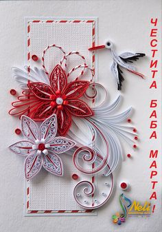 Neli is a talented quilling artist from Bulgaria. Her unique quilling cards bring joy to people around the world. Quilling Work, Neli Quilling, Quilling Flowers, Paper Flowers, Paper Quilling Patterns, Quilling Paper Craft, Paper Crafts, Quilling Christmas, Wine Bottle Crafts