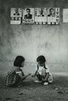 Photo by Chung,Bum-Tai 1965