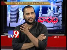 Hero Shivaji on Boochamma Boochodu and AP politics with NRIs - Varadhi - USA - Part 1