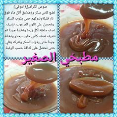 Ph Food Chart, Sweets Recipes, Cooking Recipes, Healthy Recipes, Cooking Cream, Arabian Food, Cookout Food, Caramel Recipes, Sweet Pastries