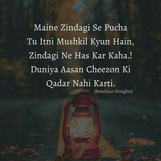 Hamesha is baat ko yad rakho Shyari Quotes, Life Quotes Pictures, Mood Quotes, Poetry Quotes, True Quotes, Positive Quotes, Diary Quotes, Urdu Poetry, Qoutes