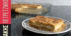Τυρόπιτα καταΐφι Pastry Recipes, Greek Recipes, Banana Bread, French Toast, Appetizers, Pie, Breakfast, Desserts, Food