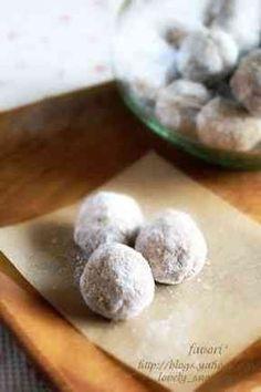 簡単♪米粉ときなこのスノーボールクッキーの画像