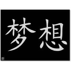 Trademark Fine Art Dream Horizontal Black Canvas Art, Size: 24 x 32, Multicolor