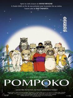 「平成狸合戦ぽんぽこ」 1つ1つのポスターに込められた作品への想い。