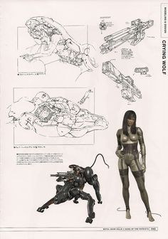 Beauty Beast Crying Wolf from Metal Gear Solid 4 by Yoji Shinkawa