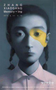 장 샤오강   미술관 최초전시 http://misulgwan.com/?p=13485