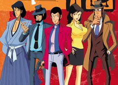 The fantastic Lupin