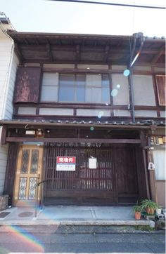 Non-Renovated Machiya House near Omiya Station, for Sale in Shimogyo Ward The Post Non-Renovated Machiya House near Omiya Station, for Sale in Shimogyo Ward appeared first on Real Estate Kyoto.