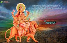 durga wallpaper, Hindu wallpaper, Maa Skanda Mata Wallpaper,, Download wallpaper, Spiritual wallpaper - Totalbhakti Preview