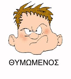 thimomenos