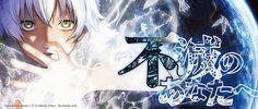 Nueva licencia: To Your Eternity (Fumetsu no Anata e) de Yoshitoki Oima