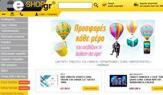 E-shop - Υπολογιστές | Online Καταστήματα - Webfly