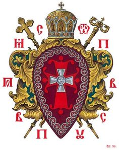 Coat of arms Sinodalnogo the Moscow Patriarchate department for cooperation with armed forces and law enforcement agencies (draf