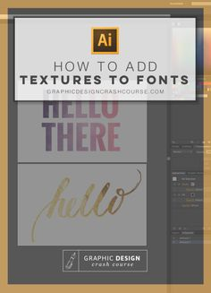 Watercolor, gold foil & other textures to fonts