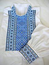 Slovak men folk shirt from region Myjava Folk Costume, Costumes, St Clare's, Folk Embroidery, Traditional Outfits, Cross Stitch, Shirts, Clothes, Tops