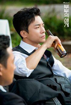 Korean Men, Korean Actors, Kim Young Min, Hidden Movie, Movie Of The Week, Kim Sun, Korean Drama, Teaser, Ads