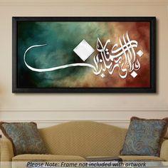 Islamic Canvas Art Arabic Calligraphy Painting Fabi Ay Alaa