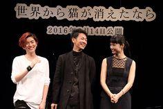 佐藤健、出演映画に「役名を無くす、理由がありました」と意味深メッセージ - ライブドアニュース