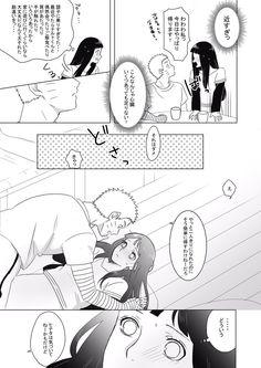 Naruto Comic, Anime Naruto, Naruhina Doujinshi, Uzumaki Family, Anime Love Couple, Naruto Uzumaki, Love Story, Diagram, Comics