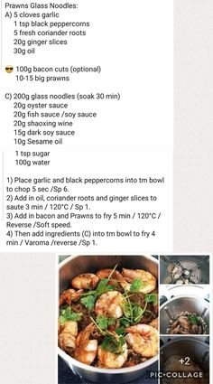 Noodle Recipes, Soup Recipes, Recipies, Horlicks, Kneading Dough, Ginger Slice, Chinese Food, Chinese Recipes, Oyster Sauce