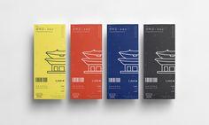 Gyeongbokgung(Royal Palace) Ticket Redesign on Behance Graphic Design Brochure, Brochure Layout, Graphic Design Trends, Branding Design, Packaging Design, Banner Design, Layout Design, Print Design, Web Design