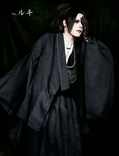 the GazettE Ruki cosplay by http://akitozz6.deviantart.com/