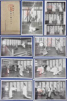 "1920's Japanese Postcards ""National Polity Swordsmanship ( Shinto Religious Style )  and Imperial Way Bugaku (Japanese dance)"" / Vintage Japanese Postcard Sword Kata Bugaku shinto budo katana mythology antique / vintage antique old art card / Japanese history historic paper material Japan"
