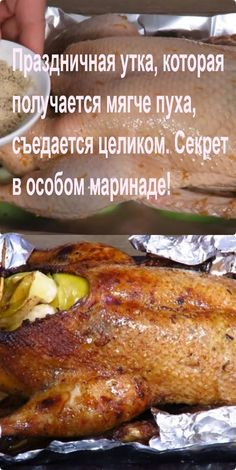Oven Chicken, Grilled Chicken, Baked Chicken, Chicken Recipes, Good Food, Yummy Food, Duck Recipes, Blue Food, Turkey Dishes