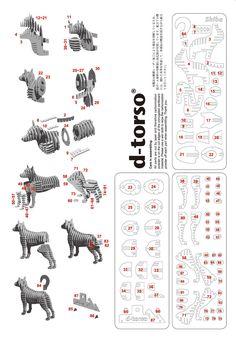 CRAFT :: Animals :: shiba :: Shiba130_chiso