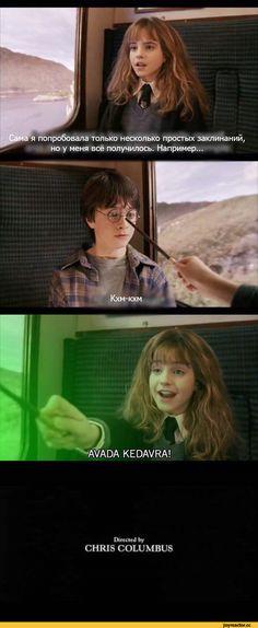 Гарри Поттер,Раскадровка,песочница