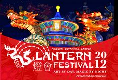 I would love to take a road trio this summer to see the Lantern Festival at the Missouri Botanical Garden.