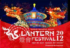 Missouri Botanical Garden - Lantern Festival! Begins May 26, 2012