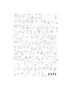 第5期HAPSスタジオ使用者募集チラシ | MIENO RYU