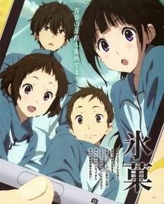 /Hyouka/#1025077 - Zerochan | Kyoto Animation | Yonezawa Honobu