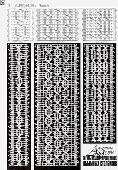 "Photo from album ""Дуплет on Yandex. Crochet Doily Diagram, Crochet Borders, Crochet Chart, Crochet Motif, Free Crochet, Crochet Patterns, Crochet Fabric, Cotton Crochet, Thread Crochet"