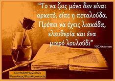 Greek Quotes, Love, Ss, Movie Posters, Flowers, Greek, Deutsch, Amor, Film Poster