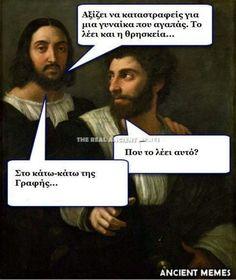 Ancient Memes, Funny Memes, Jokes, Funny Photos, Haha, Movie Posters, Fictional Characters, Greeks, Funny Stuff