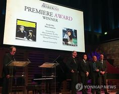 Korean classical album wins British musical award