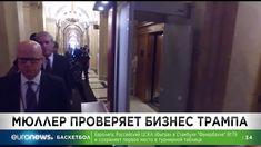 euronews в прямом эфиреверсия высказанная чиновником Правительства Путина О том что это смерть предателя и она нацелена на Олигархов которых после этого надо ожидать в России А также акцию или подобную ей провести во Франции и на Кипре где засели упрямые олигархи с их капиталами ослушавшихся Путина