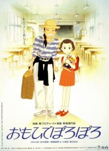 Only Yesterday (Film) -  I've [tried to] watched a lot of anime set in school. The sad thing is not a lot of writers seem to understand children nor potray them accurately. However, this film steered clear from that problem and it felt very genuine. Great film.