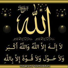 Islamic Images, Hadith, Quran, Allah, Beautiful, Instagram, Design, God, Design Comics