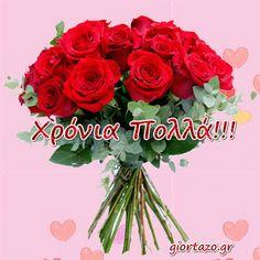 Beautiful Roses, Poster, Quotes, Billboard