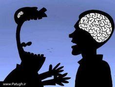 cerebro pequeño, boca grande...