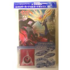 Pokemon Center 2013 Xerneas Yveltal Fold Up Large Size Cardboard Storage Box With 45 Energy Cards + 5 Promo Cards