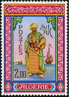 Postage Stamp Collection, Stamp Catalogue, Sell Stamps, Love Stamps, Timbre Collection, Going Postal, Stamp Collecting, North Africa, Magazine Art